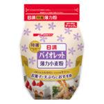 【このお菓子のために、選ぶ小麦粉はどれがいい?】