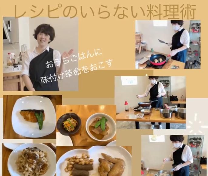できあがったお料理のおいしさは驚きでした!