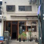 奈良のレッスン会場:「サクラバーガー」のアクセス